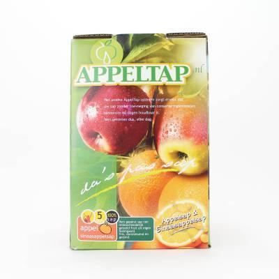 6824 - Van Appeven sinaasappelsap 5 ml