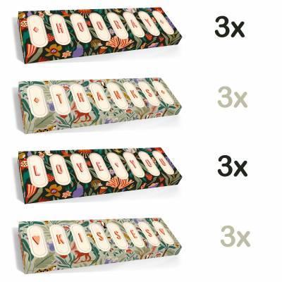 9571 - Snor assorti jungle melk 12 x 200 gram